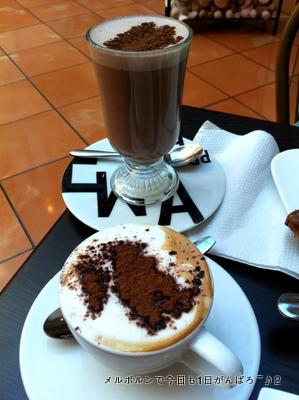 como chocolate1