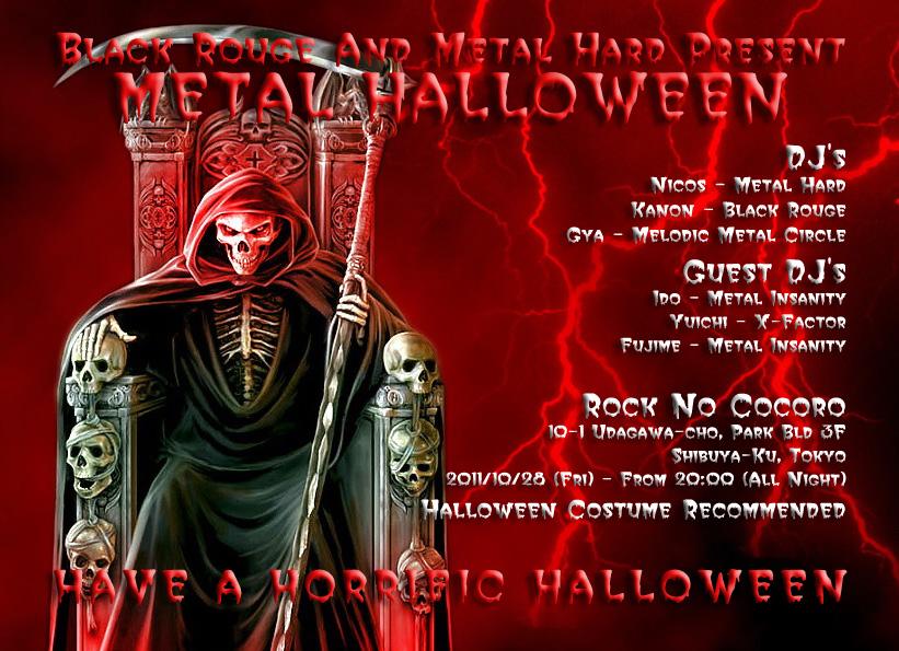 Metal Halloween Oct 28