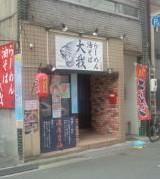 20110801131937.jpg