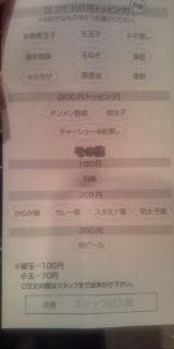 20110802210739.jpg