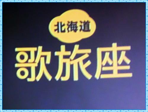 CIMG0003_20120411101602.jpg