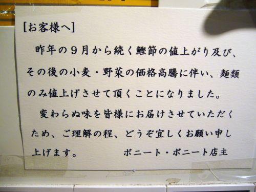 2008-01-03-05
