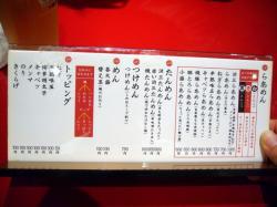 2008-01-18-03