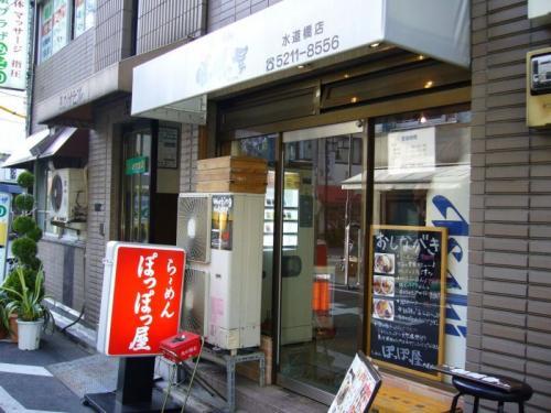 2008-01-19-01