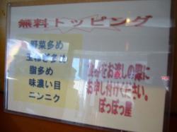 2008-01-19-02