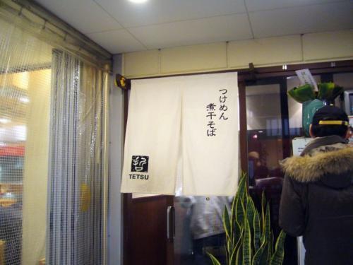 2008-01-24-01