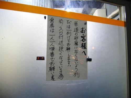 2008-01-26-21