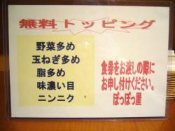 2008-01-30-02
