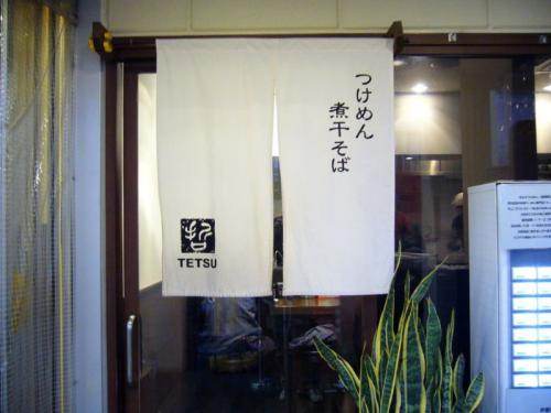 2008-02-09-01