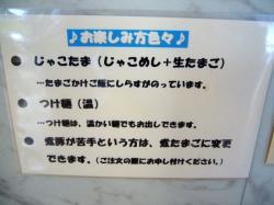 2008-02-11-03