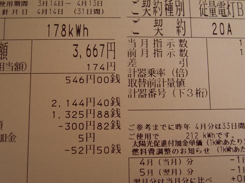 1104174.jpg