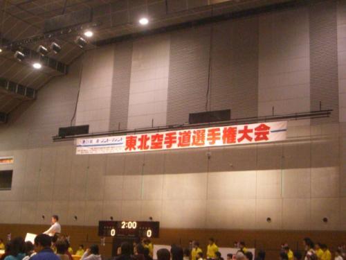 東北大会1