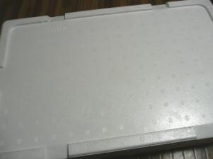 a1228c.jpg