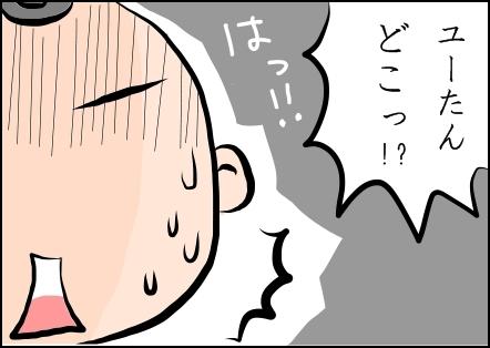 はっ!2文字