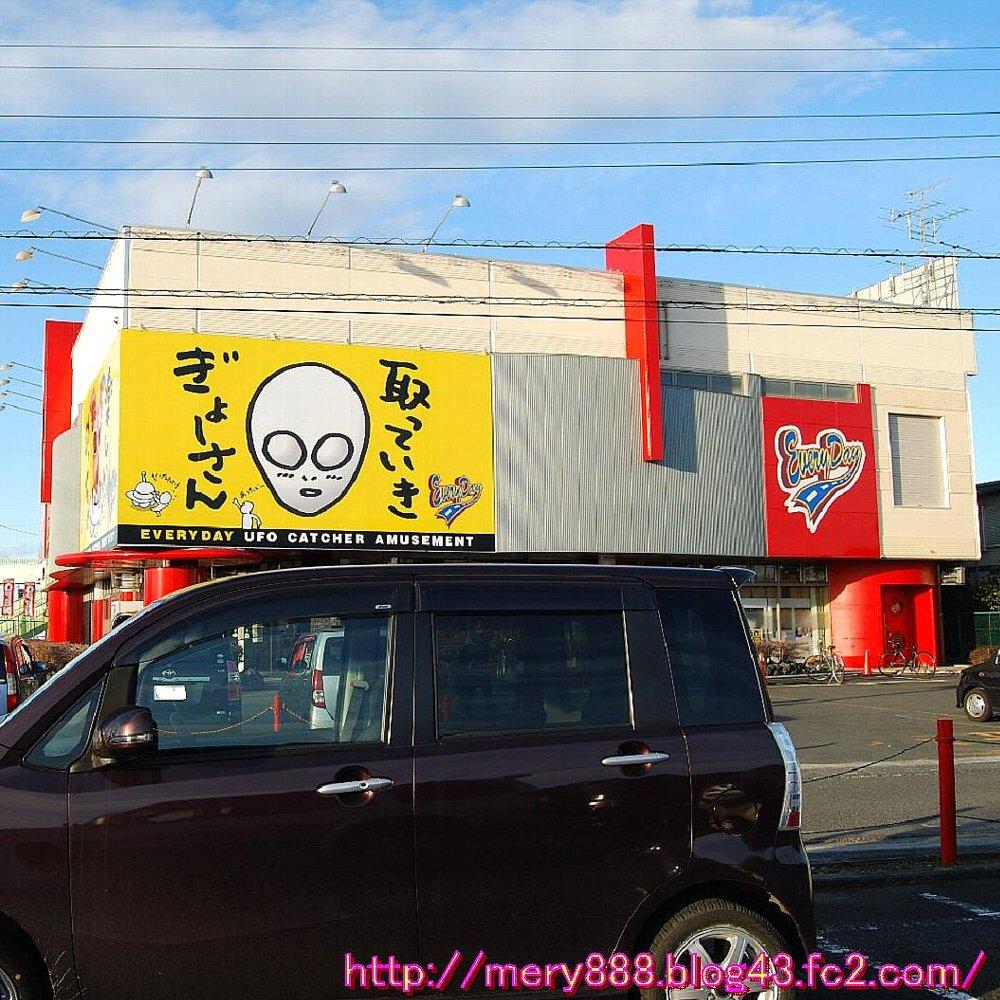 ゲーセンの旅第1弾(埼玉県)002