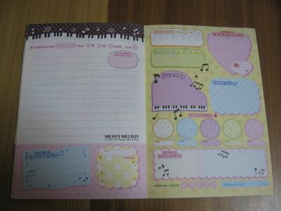 幸せの魔法日記