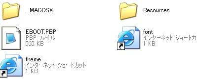 2008y02m07d_1.jpg