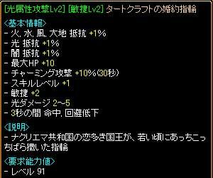 2007052501.jpg