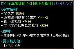 2007052502.jpg