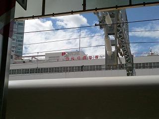 20130612静岡駅と文字