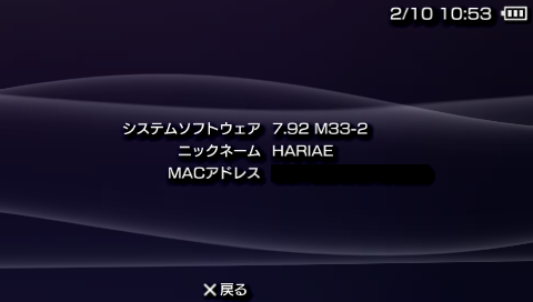 792M33-2