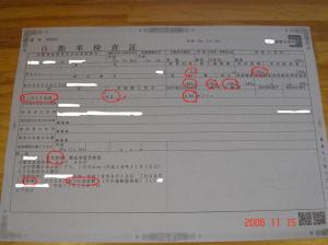 aSC01807.jpg