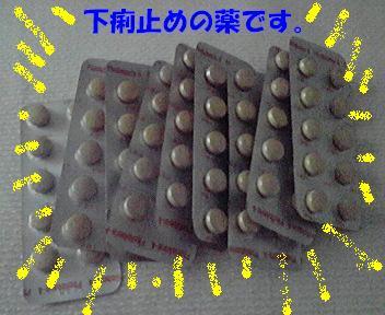 200709171128000_20070917121840.jpg