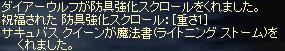 (*´艸`)