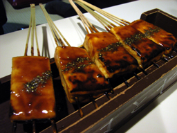豆腐味噌田楽