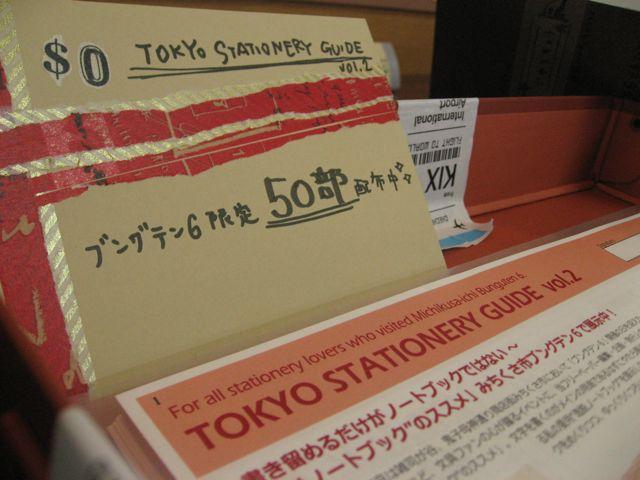 20120318_040.jpg