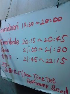 kanaria deban 20071209