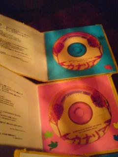 yukari CD