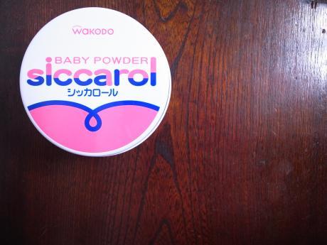 110719baby_powder