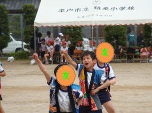次男 ダンス