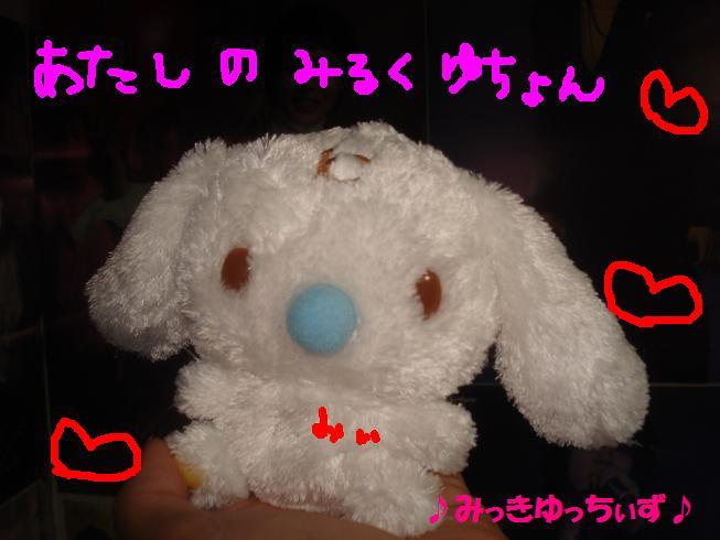 20070712180336.jpg