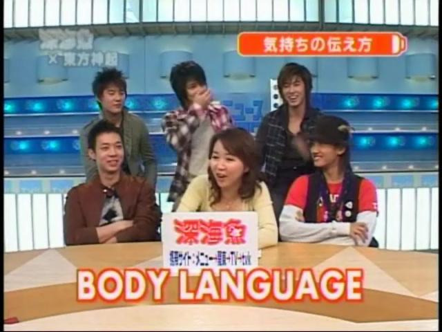 SHINKAIGYO-3.wmv_000270766.jpg