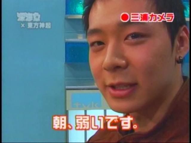 SHINKAIGYO.wmv_000303966.jpg