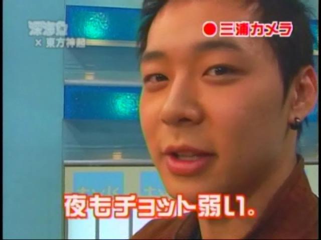 SHINKAIGYO.wmv_000308433.jpg