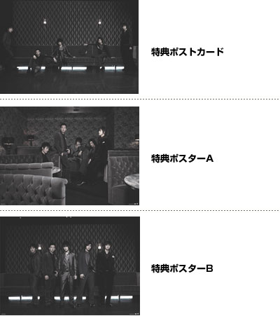 five_tokuten.jpg