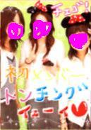 puridayo1.jpg