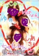 puridayo4.jpg