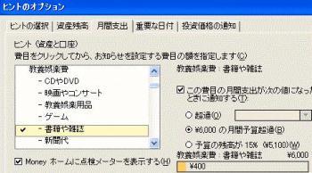 money02-01.jpg