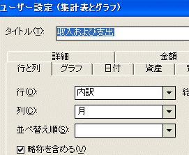 money02.jpg
