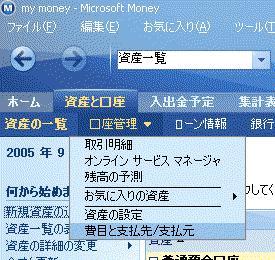 money08-1.jpg