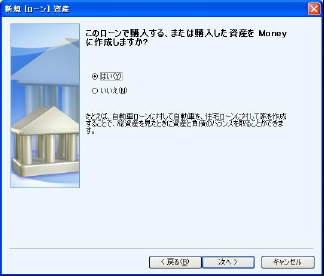 money09-8.jpg