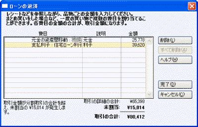 money12-3.jpg