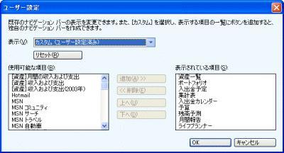 msmoney_customize01-01.jpg