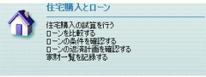 msmoney_loanplan02-01.jpg