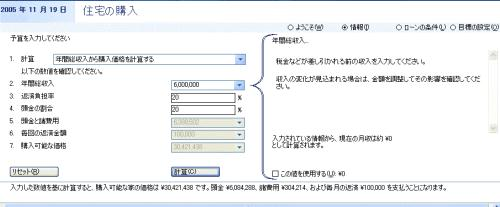 msmoney_loanplan02-02.jpg