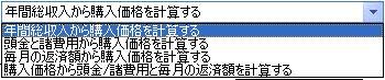 msmoney_loanplan02-03.jpg